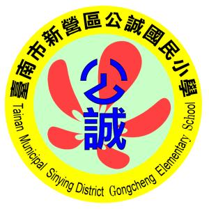 gces-logo